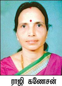30 வகை ஸ்லிம் ரெசிபி