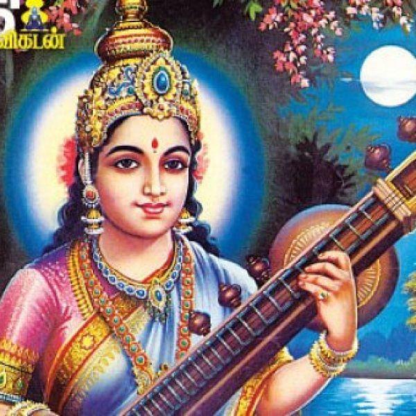 கல்விக்கடவுள் சரஸ்வதியை வணங்க உகந்த வசந்தபஞ்சமி