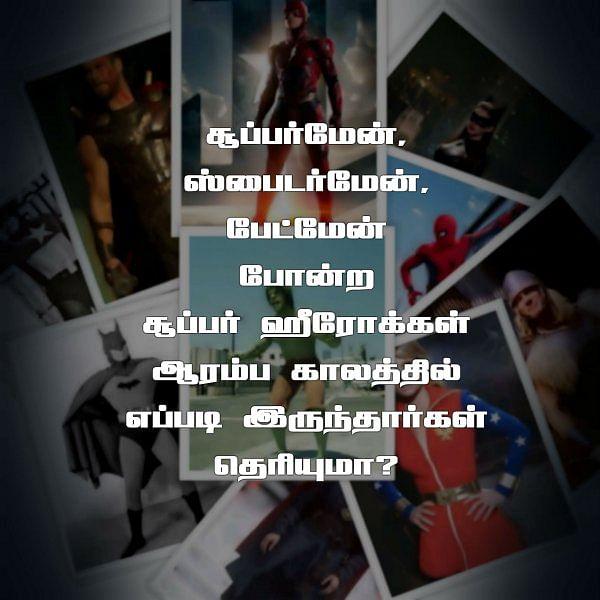 சூப்பர்மேன், ஸ்பைடர்மேன், பேட்மேனின் ஆரம்பகால கெட்டப் இதுதான்! #VikatanPhotoCards