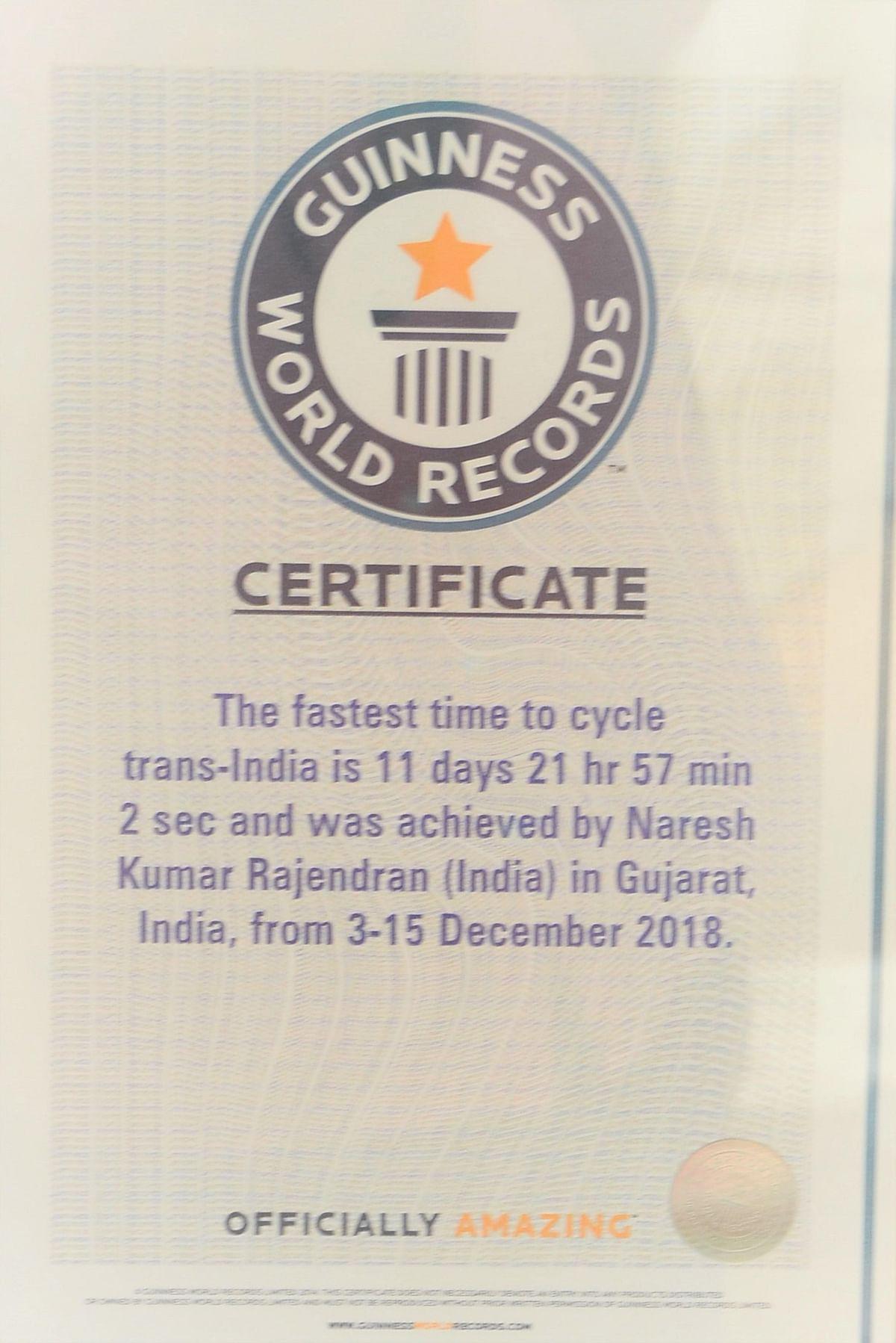 `12 நாள்களில் 3,846 கிலோ மீட்டர் சைக்கிள் பயணம்!' - வேலூர் இளைஞர் கின்னஸ் சாதனை