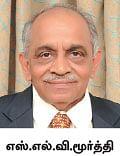 MBA -மூன்றெழுத்து மந்திரம்
