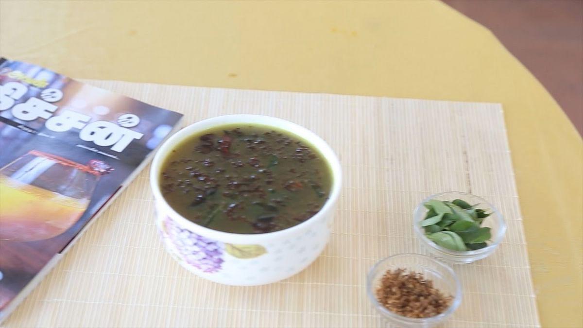 How to do Veppam Poo Rasam | Quick Recipes | Click & Cook