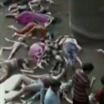 கோதாவரி ஆற்றில் வேன் கவிழ்ந்து 22 பேர் பரிதாப பலி!