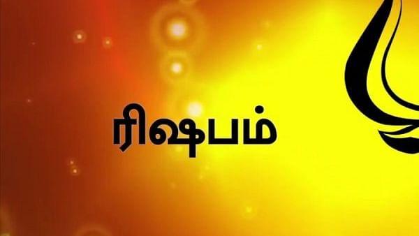 ரிஷப ராசி