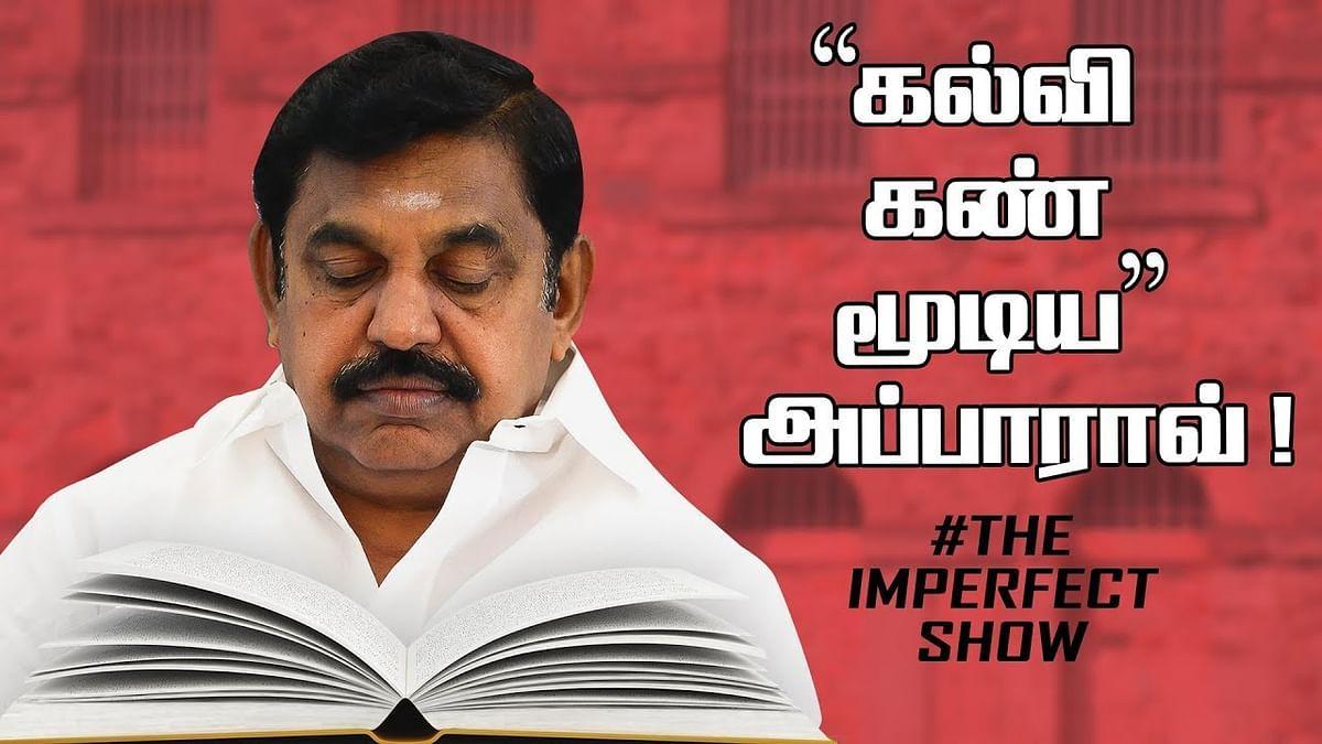 Tirupati To Salem! மீண்டும் சாபம் வாங்கிய Edappadi Palanisamy ! | The Imperfect Show