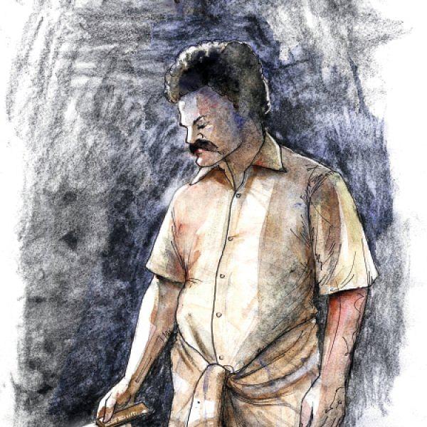 நான்காம் சுவர் - 31