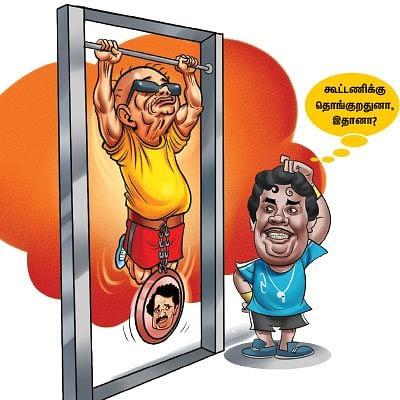 கவுண்டமணி உடற்பயிற்சி கழகம்!
