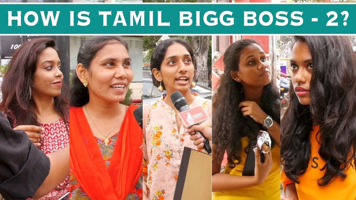 DO YOU LIKE TAMIL BIGG BOSS - 2 ? | IN BOX SHOW
