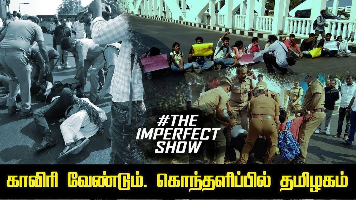 Venkaiah Naidu fired against AIADMK members in Parliament |#WeWantCMB | Imperfect Show