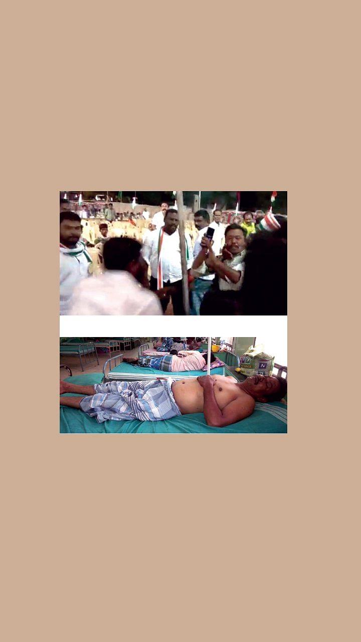 ஜூ.வி புகைப்படக்காரர் மீது தாக்குதல்! காங்கிரஸ் கட்சியினரின் வெறிச்செயல்