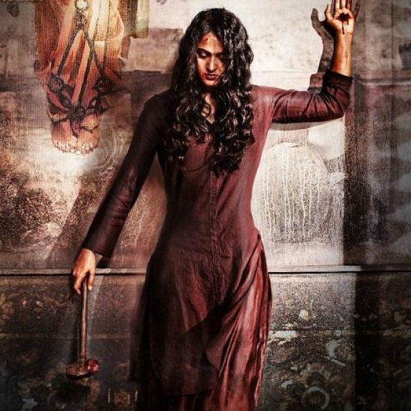 அனுஷ்கா நடித்திருக்கும் 'பாகமதி' படத்தின் டீசர்..!