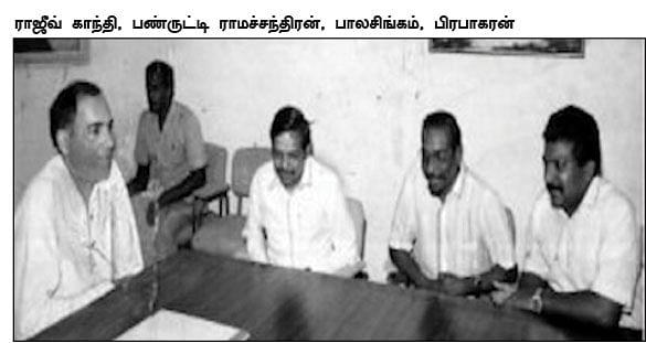 பிரபாகரனுக்கு கொடுத்த வாக்குறுதிகளை ராஜீவ் நிறைவேற்றவில்லை!