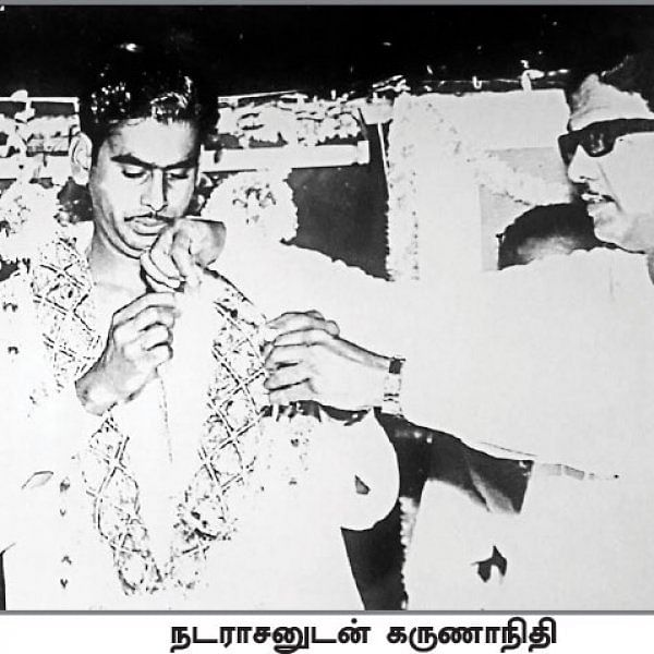 சசிகலா ஜாதகம் - 47 - நடராசனின் உடன்பிறவா சகோதரி!