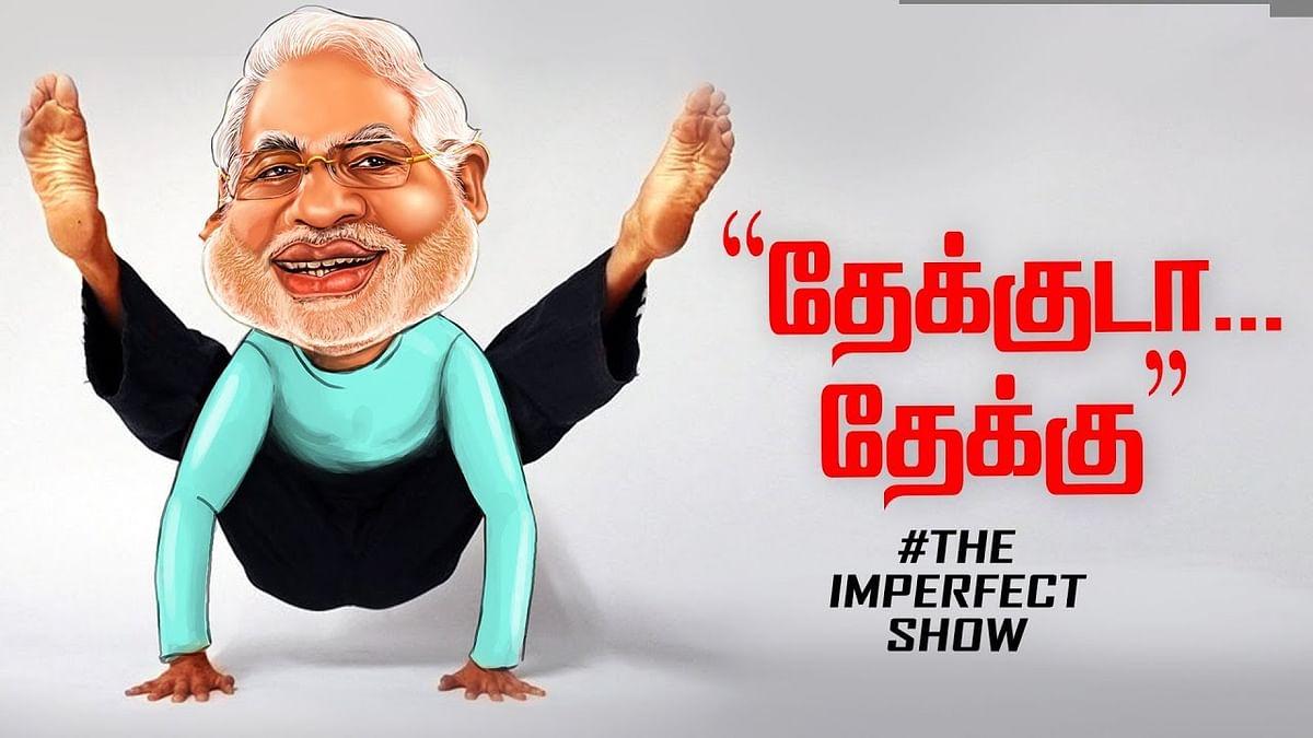 அப்போ PM Modi-க்கு வேலை இல்லனு சொல்றீங்களா Mr.Kumar?   The Imperfect Show
