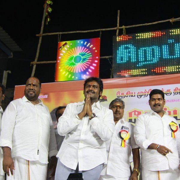 விஜய பிரபாகரன்