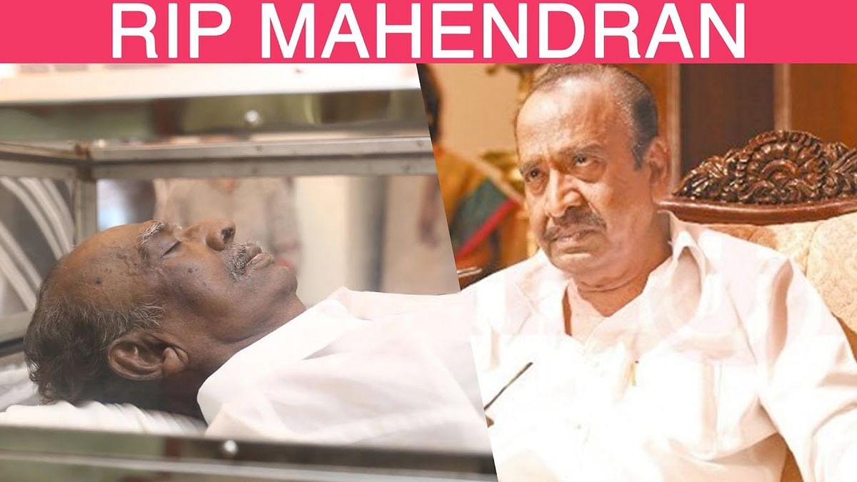 Video: Final Journey of Director Mahendran | Revathi Pays her Respect