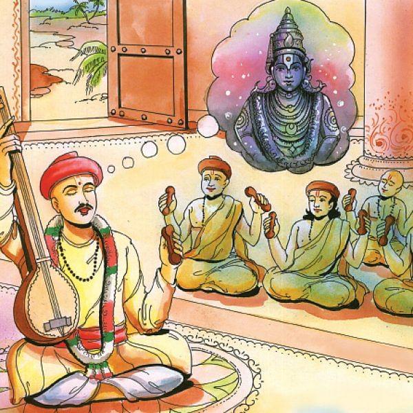 பக்த துகாராம்!