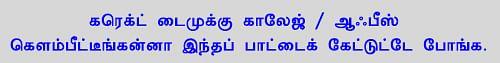 விஜய் டிரேட்மார்க்கை தக்க வைக்குமா 'தெறி' பாடல்கள்?  -   இசை விமர்சனம்