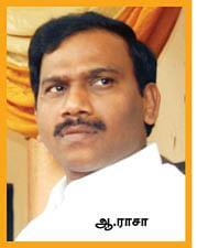 ஆ.ராசா, பால்வாவின் சிபிஐ காவல் மேலும் 4 நாட்களுக்கு நீடிப்பு