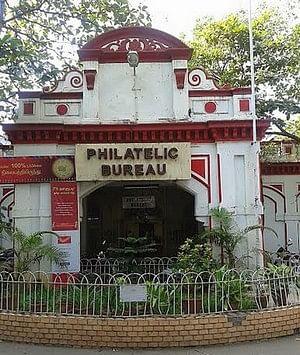 காணாமல் போன தியேட்டர்கள் (மெட்ராஸ் நல்ல மெட்ராஸ்-9)