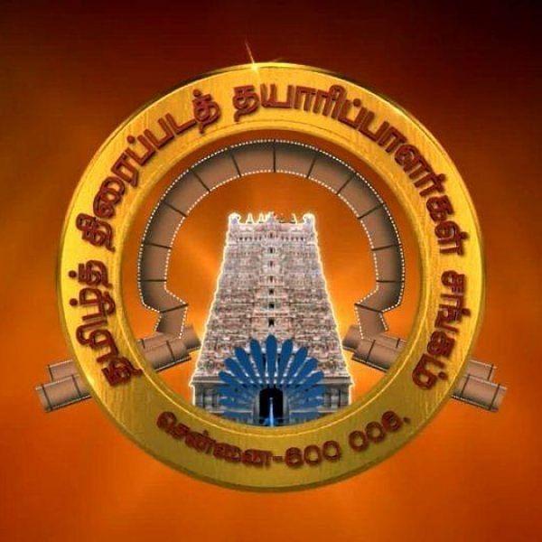 சினிமா ஸ்டிரைக் - முத்தரப்பு பேச்சுவார்த்தை வெற்றி அடையுமா? #TamilCinemaStrike