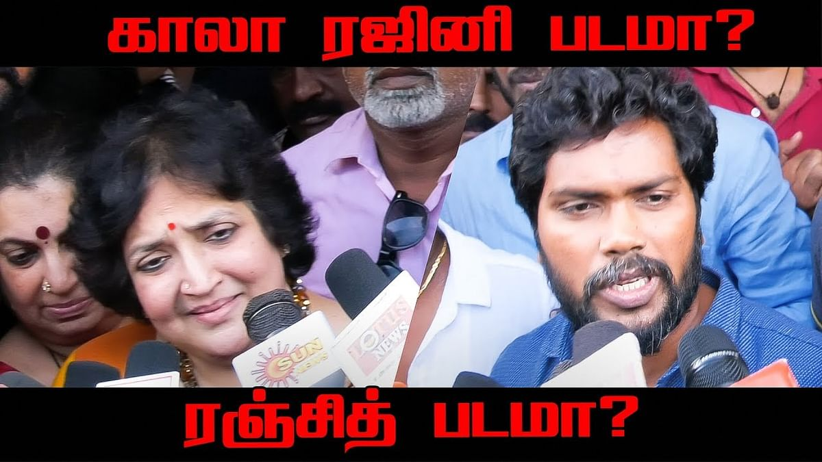 Rajinikanth Is Right? Latha & Pa Ranjith Straightforward Replays! | KAALA | FDFS