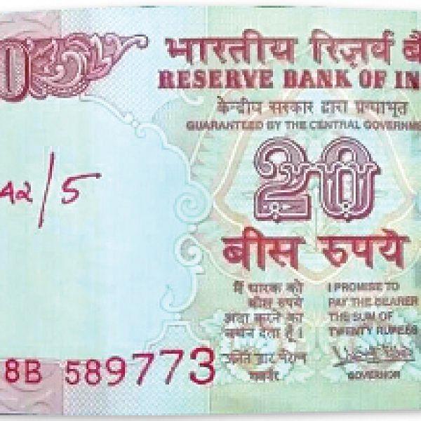 20 ரூபாய் டோக்கன் இங்கே... 10 ஆயிரம் ரூபாய் எங்கே?