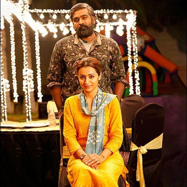 `96-ல் த்ரிஷாவுக்கு மஞ்சள் குர்தி ஏன்?!' -  டிஸைனர் சுபஸ்ரீ ஷேரிங்ஸ்