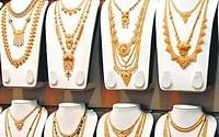`சர்வதேச சந்தையில் 17% வரை அதிகரித்த தங்கத்தின் விலை!' - கிடுகிடு உயர்வுக்கு என்ன காரணம்?