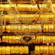 தங்கம் ஒரே நாளில் சவரனுக்கு 728 ரூபாய் குறைந்தது!