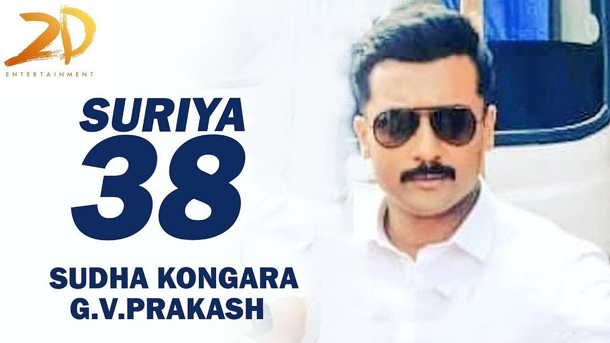 BREAKING: Is Suriya's next film Biopic? | Surya 38 |  Full Details