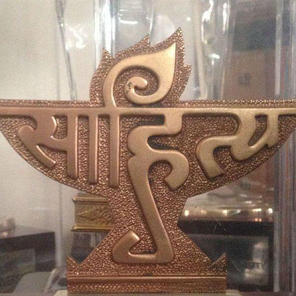 'விமர்சனங்களை ஏற்கிறேன்!' - 'யுவபுரஸ்கார்' விருது வென்ற சுனில் கிருஷ்ணன்