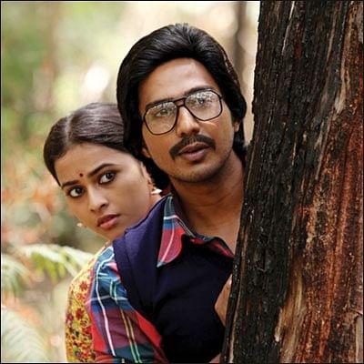 மாவீரன் கிட்டு - சினிமா விமர்சனம்