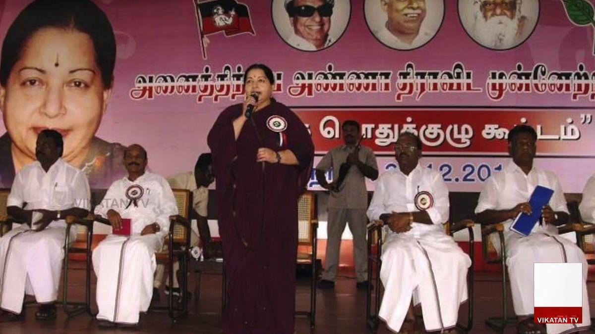 6th time Jayalalithaa Shuffled the ADMK Candidate List   Tidbit