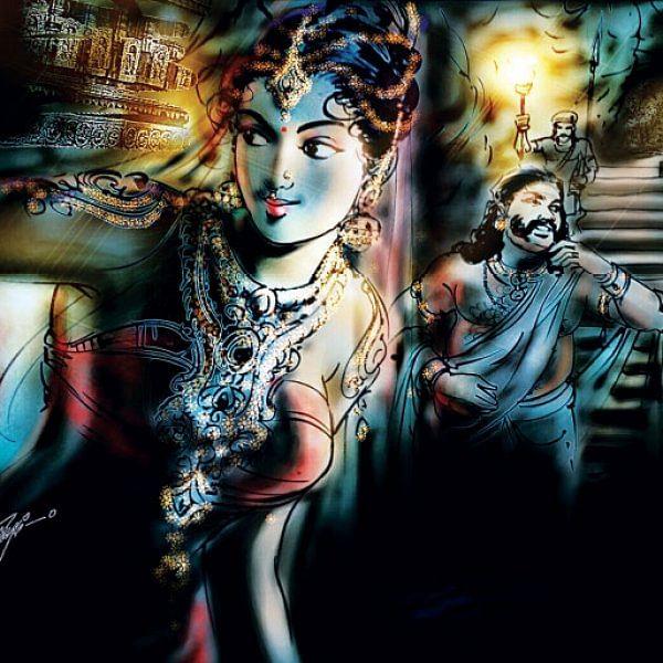 சிவமகுடம் - பாகம் 2 - 27