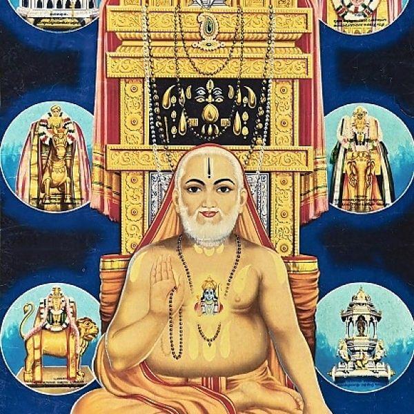 குரு ராகவேந்திரர்!