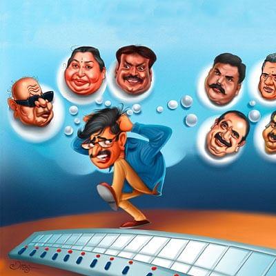 தேர்தல் பரீட்சைக்கு ரெடியா?