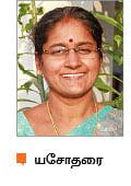 கர்ப்பிணிகளுக்கு சத்தான ஸ்பெஷல் ரெசிப்பி!