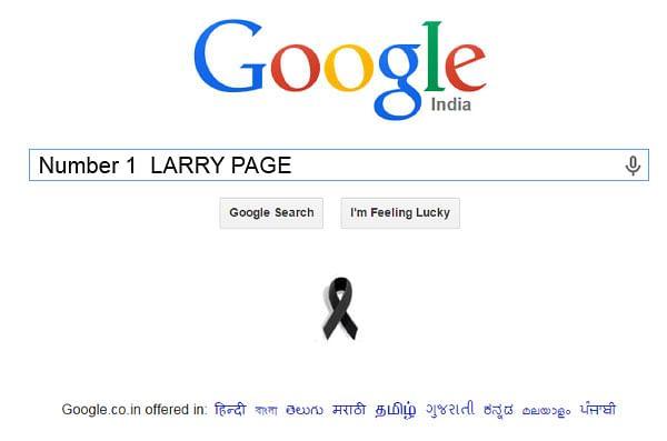 நம்பர் 1 லாரி பேஜ்