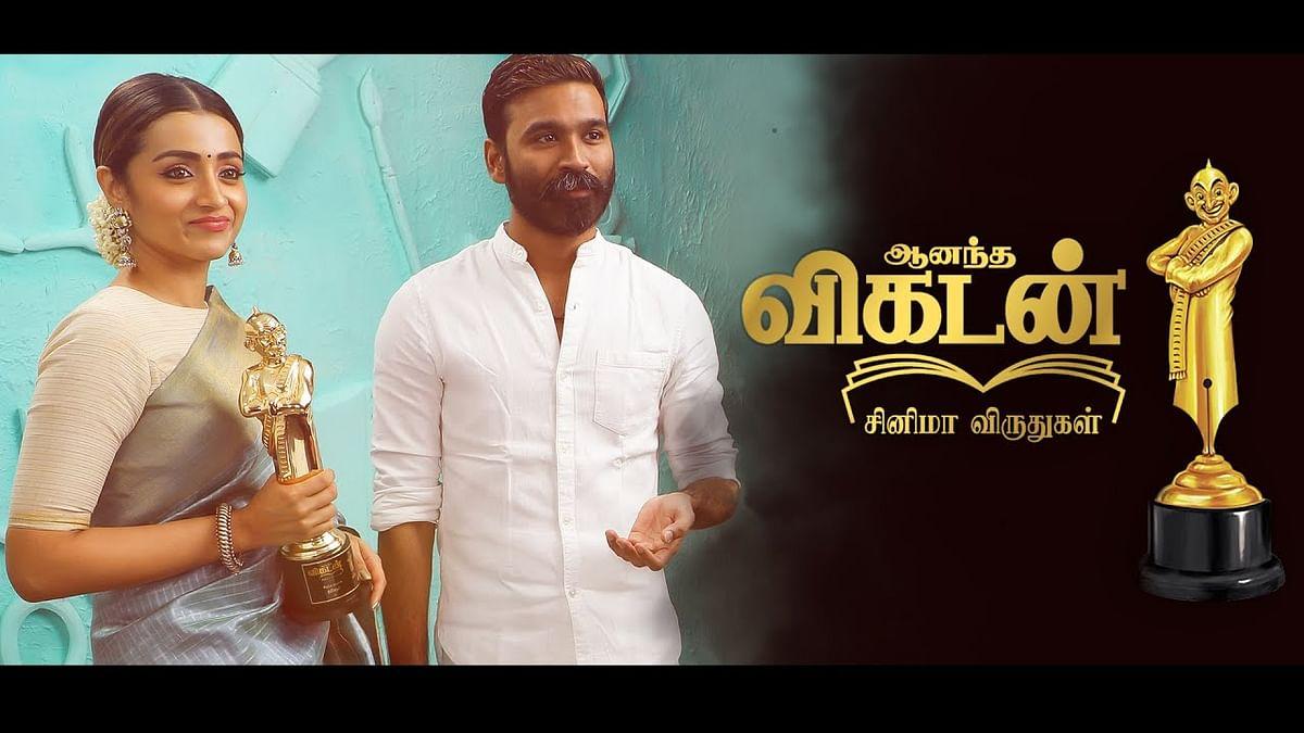 Ananda Vikatan Cinema Awards 2018 | Vishal Speech |  Promo
