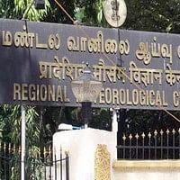 தமிழகத்தில் மழை நீடிக்கும்: வானிலை ஆய்வு மையம்