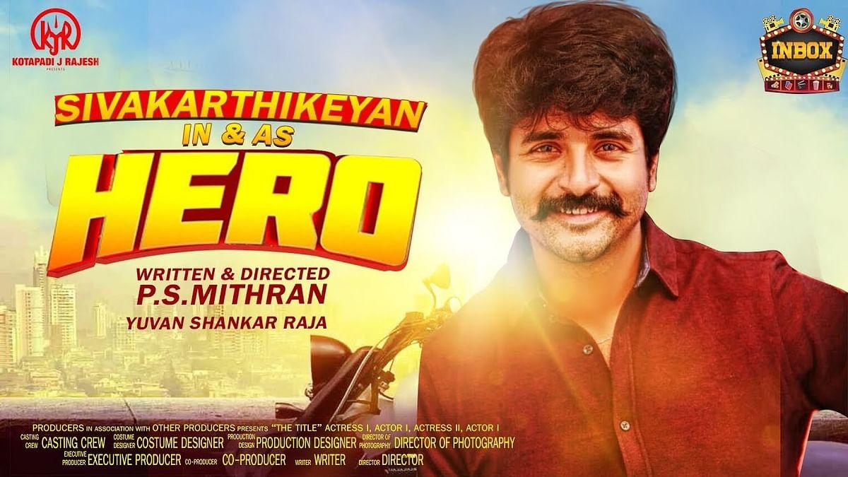 BREAKING: Sivakarthikeyan's Role in HERO Revealed | Yuvan | P S Mithran | Inbox