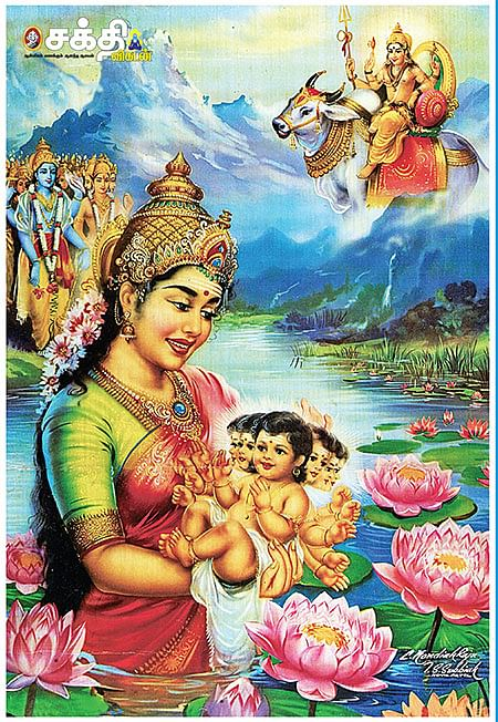 புதிர் புராணம் புதுமை போட்டி 16