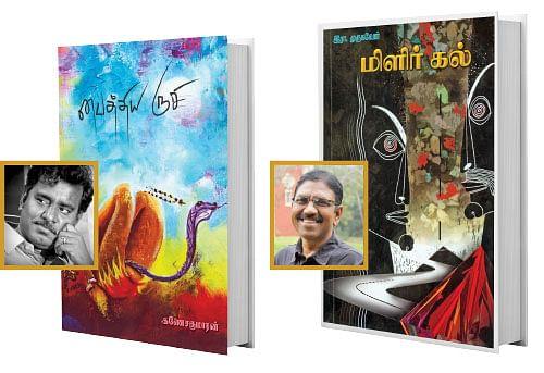 ஆனந்த விகடன் விருதுகள் 2014