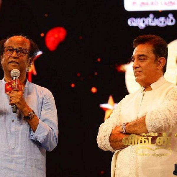 ரஜினி, கமலுக்கு ஆந்திர அரசு விருது!