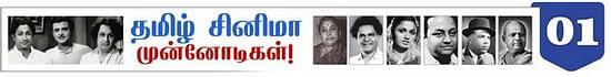 தமிழ் சினிமா முன்னோடிகள்: 'மாடர்ன் தியேட்டர்ஸ்'  டி.ஆர். சுந்தரம்!