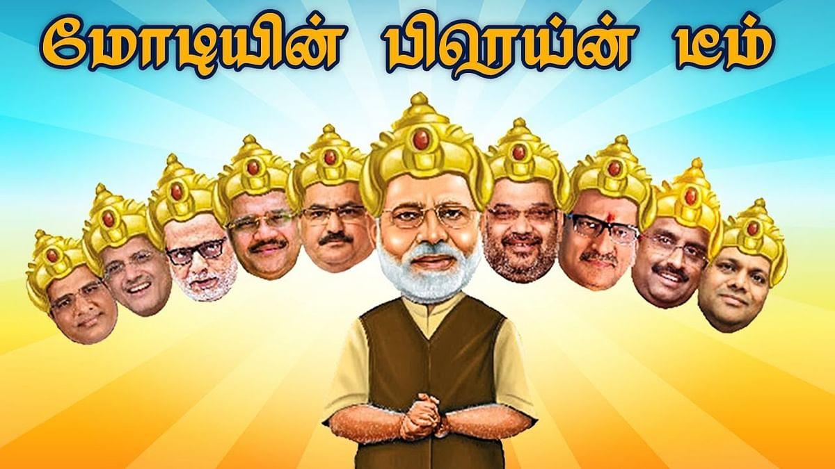 மோடிக்கு நெருக்கமான அந்த 9 பேர் யார் தெரியுமா ?   Modi's Brain Team
