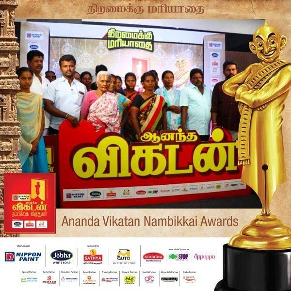 `சாதனையாளர்களுக்கான அங்கீகாரம்!' - ஆனந்த விகடனின் நம்பிக்கை விருதுகள் - 2018