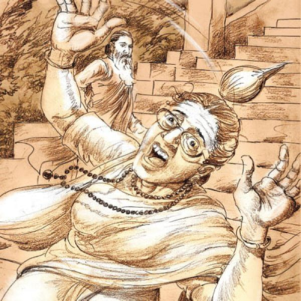 இறையுதிர் காடு - 18