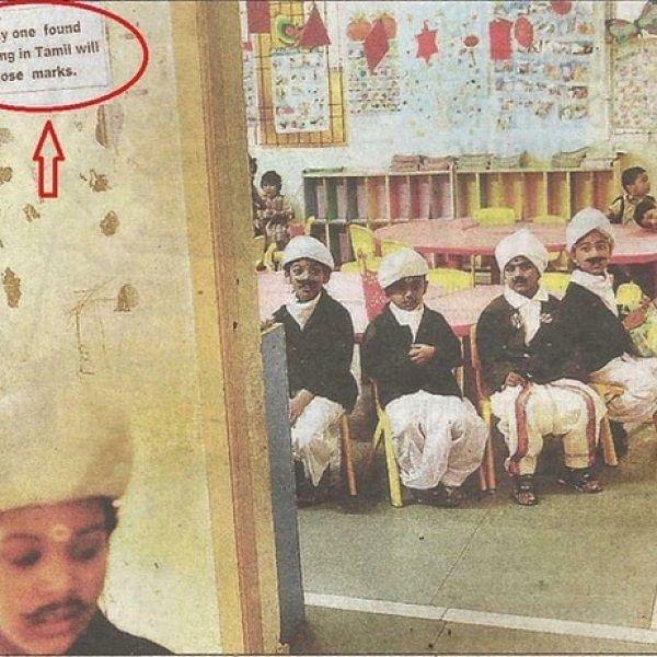 தமிழ் மொழிக்கு எதிரி 'இந்தி'யா, இல்லை சில பள்ளிகளா?